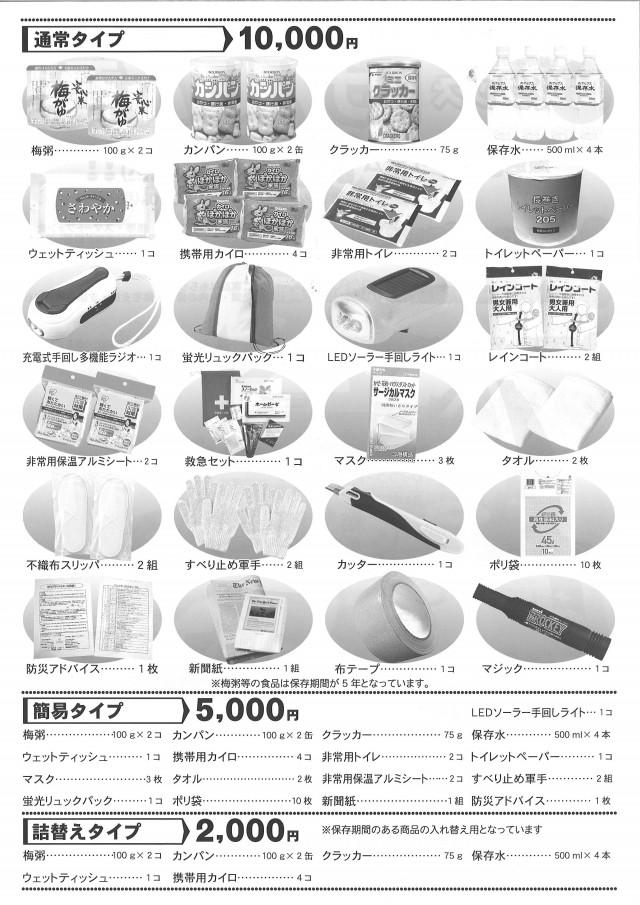 20141114191246_00001